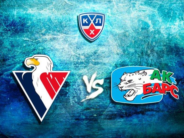 Слован — Ак Барс 8 декабря, хоккейный матч»